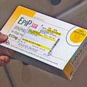 EpiPen Price Rise Hurting Parents Getting Ready for School Year, Experts Say