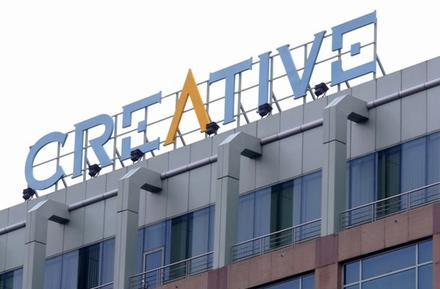 Creative axes 2,700 jobs, simultaneously lowers expectations for Zii