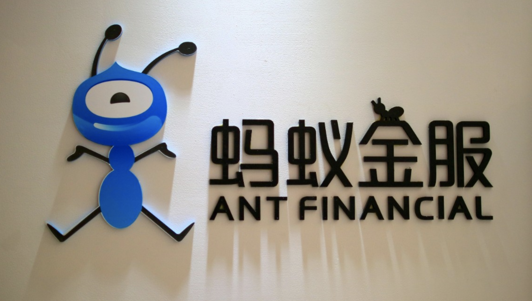 Millions rush to join a wild new health plan from Jack Ma's Ant Financial