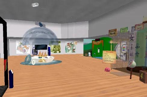 2010 Linden Prize winner: The Tech Virtual