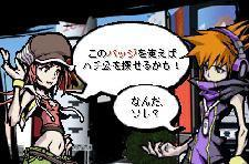 TGS 2006: It's a Wonderful World preview