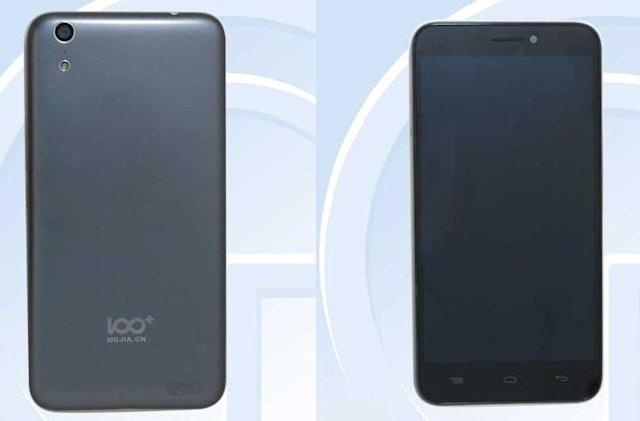 Chinese firm claims Apple copied its design for iPhone 6 (update)