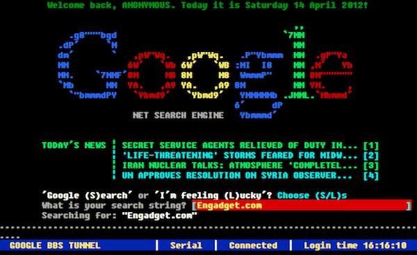 BBS version of Google takes you back in time, won't hog your phone line