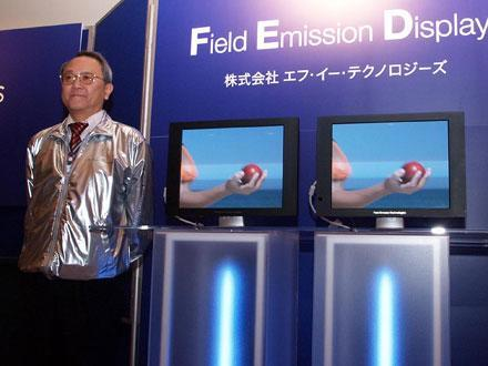 Field Emission Technologies to produce 60-inch FED panels?