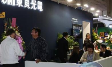 「借款多達56億」龍頭廠爆危機