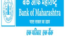 Bank of Maharashtra Careers: Apply Online For 300 Generalist Officer (Scale II And Scale III) Posts