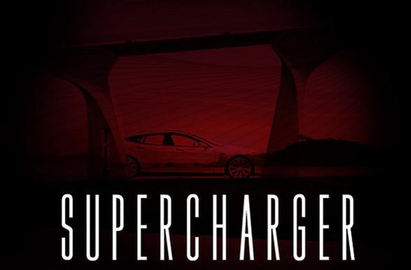 Watch Tesla's 'Supercharger Network' unveiling tonight at 11PM ET
