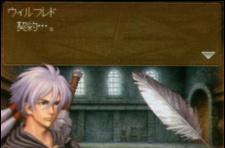 Valkyrie Profile game in the works for DS