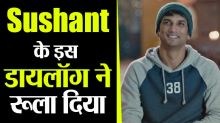 Dil Bechara: Sushant's Funeral Dialogue Leaves Fans In Tears
