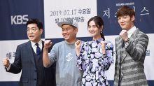[MD PHOTO] 孫賢周等藝人出席KBS2TV新劇《Justice》發佈會