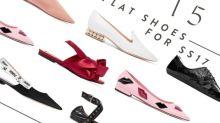 為時尚 OL 推介15 雙名牌平底鞋:捨棄你的高跟鞋,舒適才是王道!