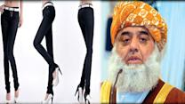 Women wearing Jeans reason for earthquakes: JUI-F Chief Maulana Fazlur Rehman