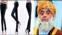 Women wearing Jeans reason for earthquakes: JUI-F Chief Maulana Fazlur Rehman