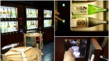東京「清酒」自動販賣機 30款清酒任揀每杯300円