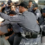 Israeli Police Pepper Spray Khan al-Amar Protesters During Demonstration