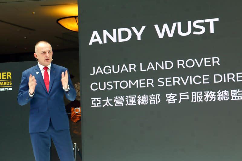 Jaguar Land Rover亞太營運總部顧客服務總監Andy Wust。