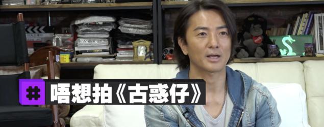 【娛樂訪談】鄭伊健自爆當年唔想拍《古惑仔》