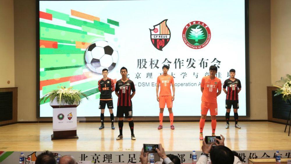 Il mondo al contrario: il Reus diventa azionista di un club cinese