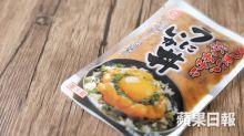 【豪氣拌飯】新年食好啲 北海道魷魚加海膽撈飯