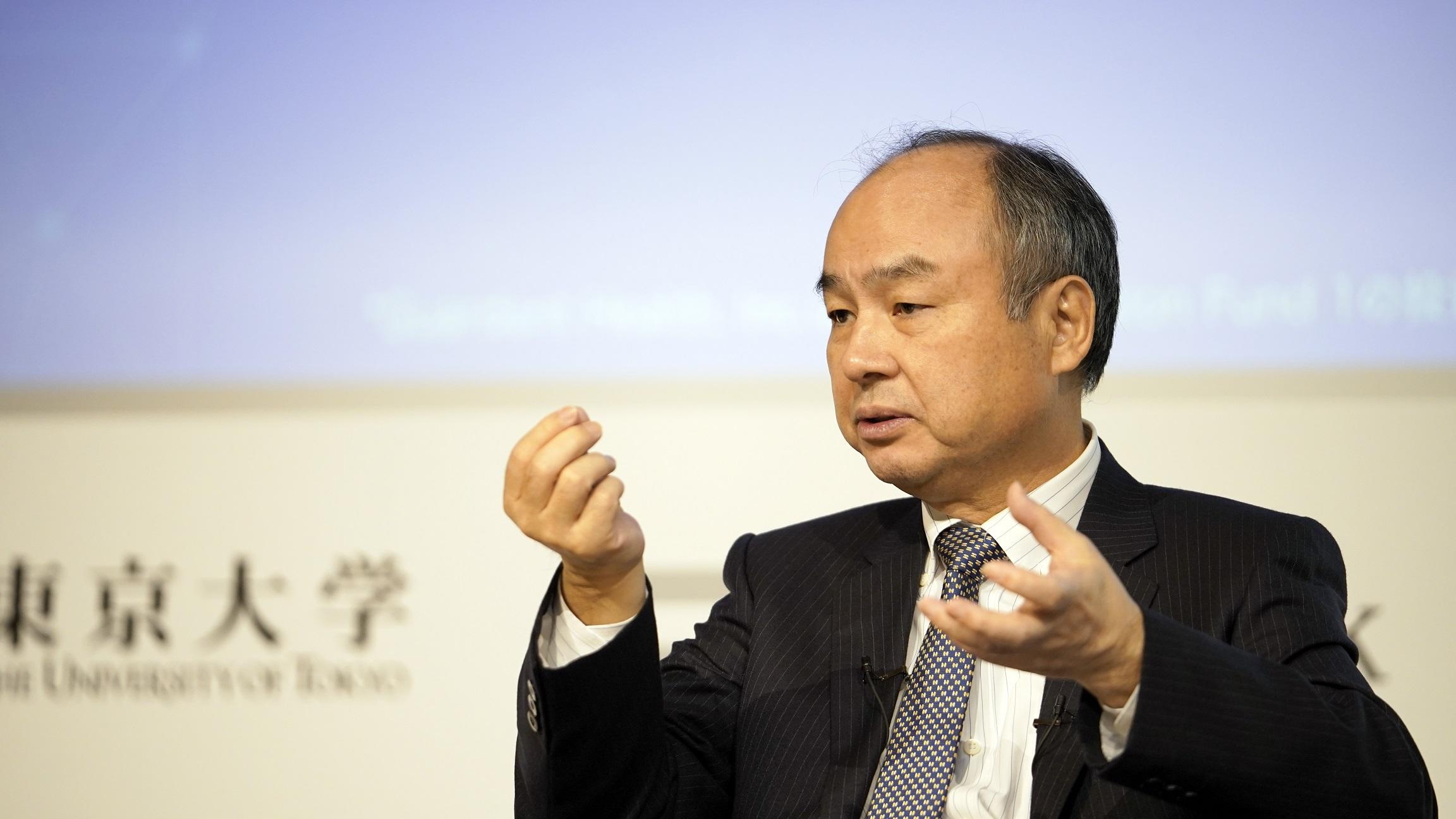 News post image: Softbank Looking to Cut Alibaba, Sprint Share Stakes (Report)