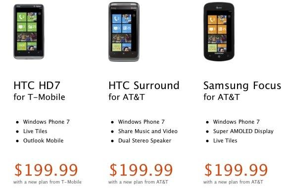 Windows Phone 7 now on sale in the US