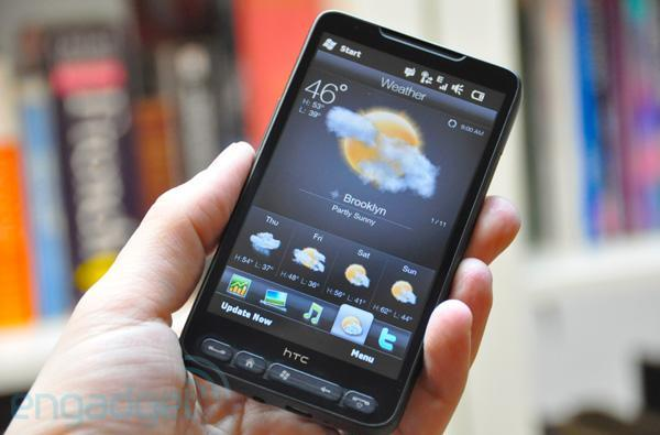 Engadget's Black Friday giveaway, part six: win an HTC HD2!