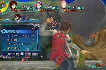 Arc Rise Fantasia and its hammerhead turtle in screens