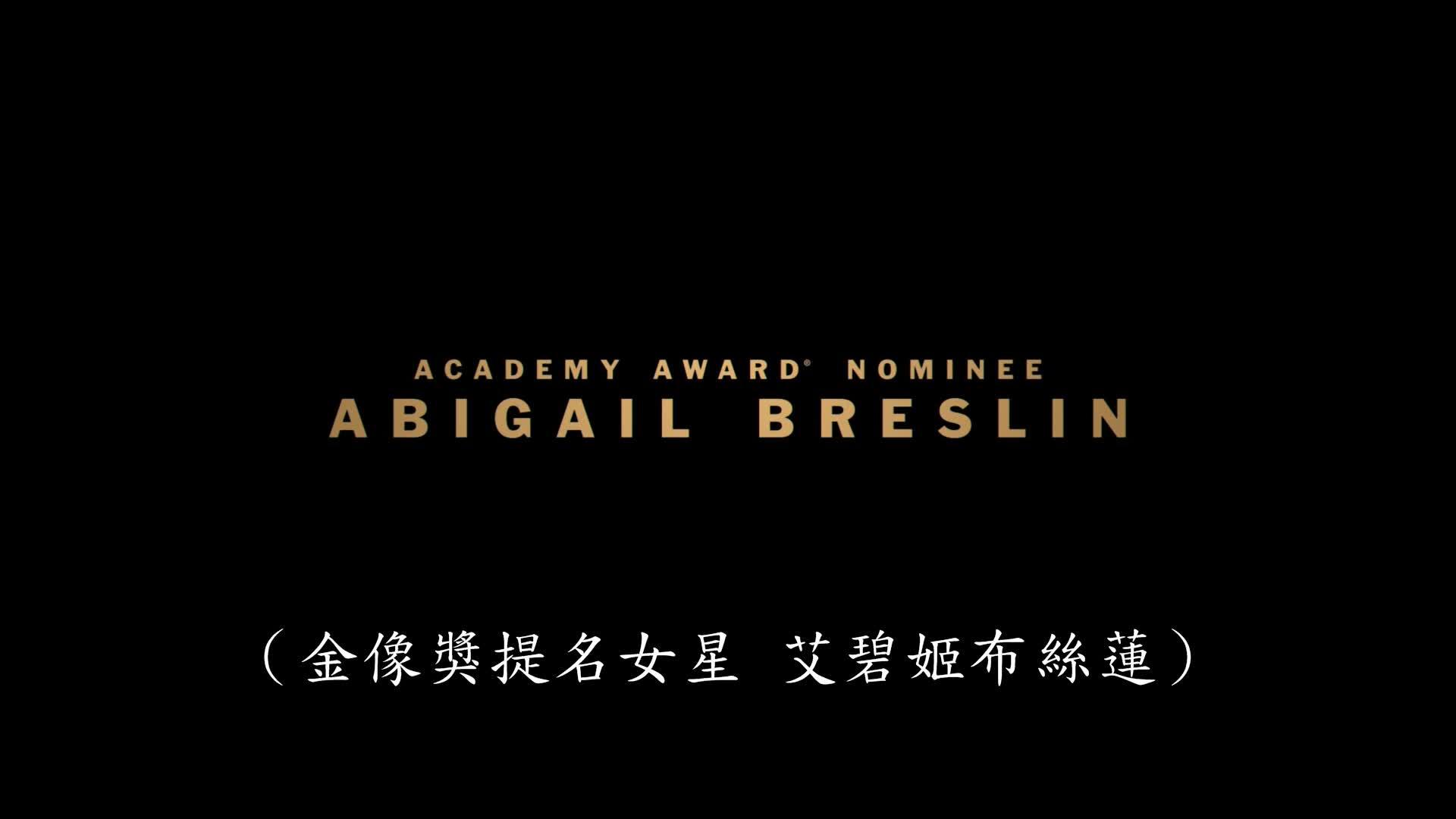 《喪屍樂園: 連環屍殺》電影預告