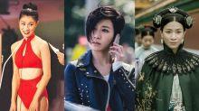 【光棍節2019】盤點香港娛樂圈的4位黃金剩女❤️她們都具備事業+美貌+智慧