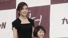 tvN「Mother」舉行發布會 李寶英許率等出席