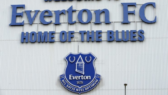 Everton agree £300m deal for stadium site