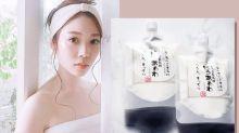 日本熱賣超過 1 千萬個!可以擠出綿密泡泡的豆乳洗顏袋是你的黑頭煞星!