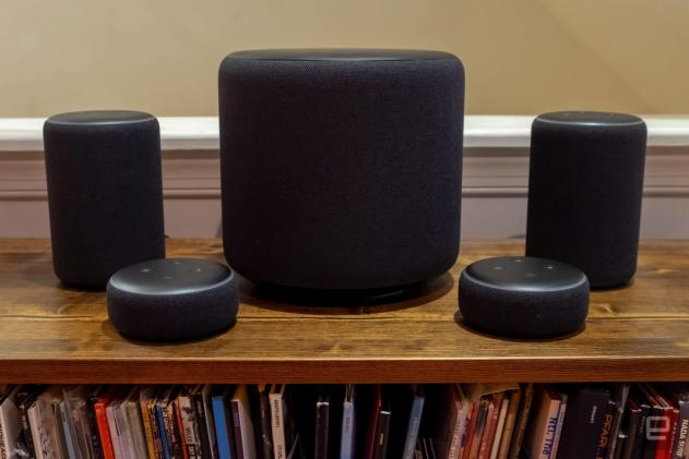 Alexa can control your home security system