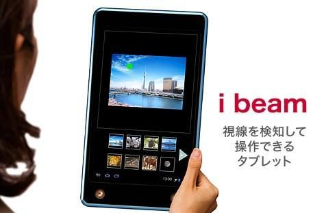 Tobii, Fujitsu and NTT DoCoMo partner on eye tracking ibeam tablet, promise a peek in October