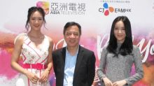 ATV won't look for Eric Tsang to host Miss Asia
