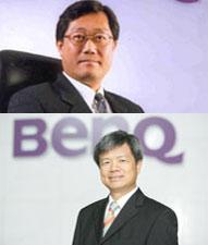 BenQ's chairman and president charged in Taiwan, out on bail