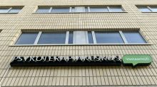 Finland shocked by therapy center hacking, client blackmail