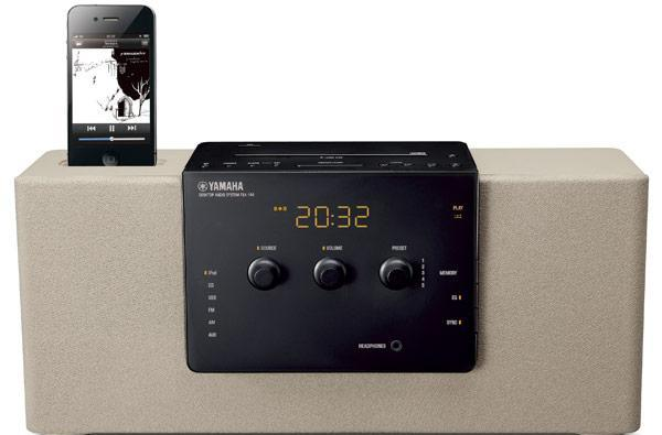 Yamaha's TSX-140 iPod audio system wakes you gently, won't rock you to sleep