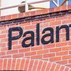 Palantir IPO Values Analytics Firm Near $22 Billion, Ready For Trading