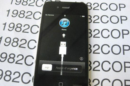 iPhone 4 prototype surfaces on eBay: A+++ condition, would buy again