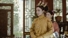 《延禧攻略》宮廷戲服華麗程度令人震驚!錦衣華服原來是出自蘇州織羅大師之手