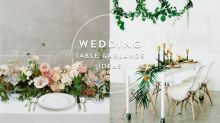 別讓鮮花擺設毀了你的婚禮!教你如何擺設鮮花才莊重有氣質