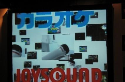 Karaoke Joysound Wii: thousands of downloadable songs