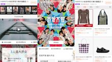 A First Look at Farfetch's Tmall Store