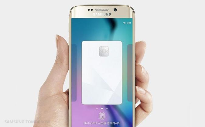 Samsung begins testing Samsung Pay in Korea