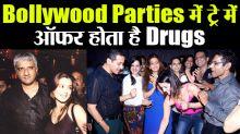 Vikaram Bhatt's shocking statement on drugs cocaine in Bollywood parties