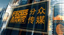 Alibaba boosts its offline reach with $2B+ investment in outdoor digital marketing firm