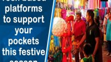 Tech based platforms to support your pockets this festive season