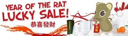 Huge discounts and prizes at Play Asia's Year of the Rat Lucky Sale