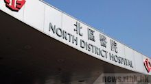 北區醫院深切治療部醫生及伊院病人服務助理初步確診